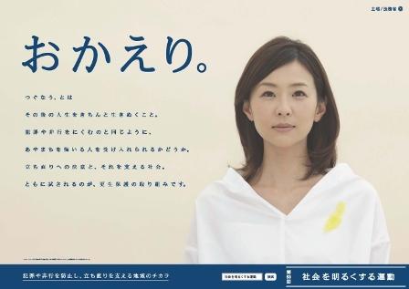 五明祐子の画像 p1_34